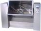 多功能槽型混合搅拌机