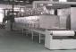 工业微波杀菌机/微波杀菌设备/微波灭菌朵设备