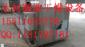 木材烘干机/微波木材烘干干燥机/红木材干燥机